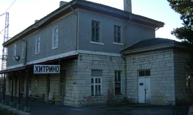 A photo of the Hitrino train station in Northeast Bulgaria. The first floor of the train station is said to have been in the 19th century, still in the Ottoman period, with materials from the archaeological monuments in the medieval Bulgarian capitals Pliska and Preslav. Photo: National Museum of History