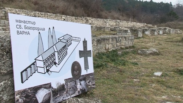 The site of the ruins of the 9th century AD Knyazheski (Royal) Monastery in the Karaach Teke area near Bulgaria's Varna. Photo: bTV