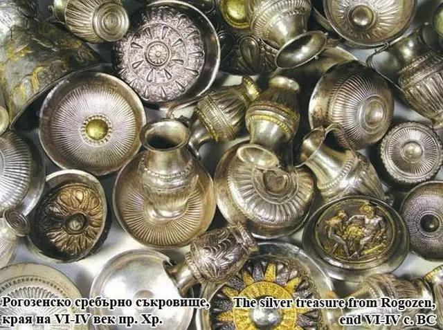 Rogozen Treasure 13
