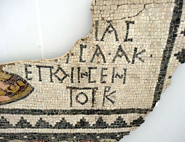 Part of one of the inscriptions found on the floor mosaics in the Antiquity Synagogue in Plovdiv. Photo: 24 Chasa daily