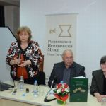 Museum in Bulgaria's Stara Zagora Publishes Book on Coins Minted by Ancient Roman City Augusta Traiana
