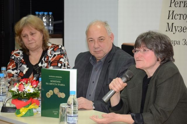 (L-R) Numismatist Dr. Mariana Minkova, Assist. Prof. Petar Kalchev, and Prof. Dilyana Boteva at the presentation of Minkova's monograph on the coins minted by Augusta Traiana. Photo: Stara Zagora Regional Museum of History