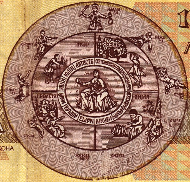 "Zahari Zograf's ""Wheel of Life"" as depicted on the old BGN 100 banknote from the 1990s. Photo: Kodeks - German Medieval Slavistics Server"
