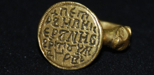 Bulgaria's Burgas to Show Medieval Bulgarian, Byzantine Gold Rings at Aquae Calidae – Thermopolis Archaeological Preserve