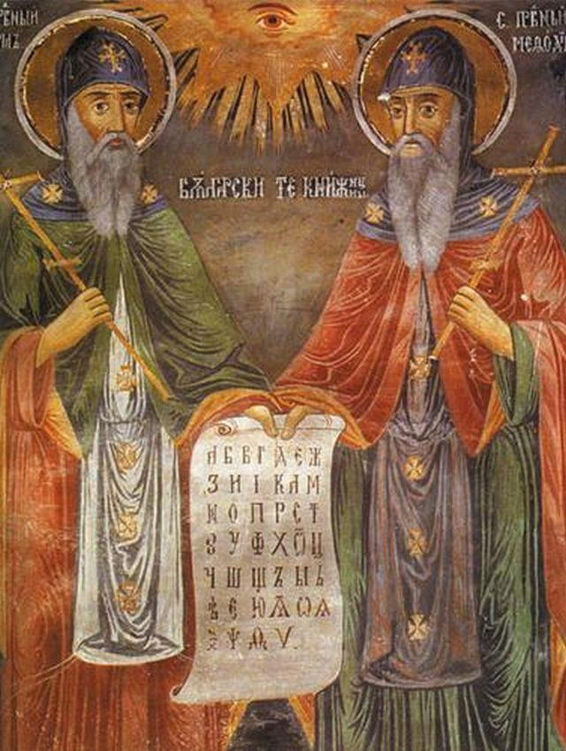 A mural of St. Cyril and St. Methodius in the Troyan Monastery by 19th century Bulgarian icon painter Zahari Zograf. Photo: Mladifilozof, Wikipedia