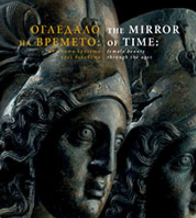 "A poster for the ""Mirror of Time"" exhibition. Photo: National institute and Museum of Archaeology"