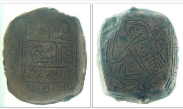 Pictured at the Gradeshnitsa Tablets (actually, the two sides of a single table) discovered near Gradeshnitsa in Northwest Bulgaria back in 1969, and believed to contain some of the oldest human writing in the world. Photo: Spiritia, Wikipedia