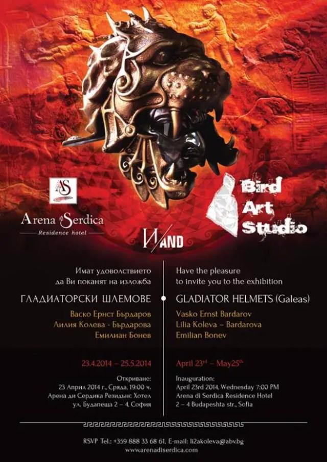 """A poster for the """"Gladiator Helmets"""" exhibition at the Arena di Serdica Hotel in Sofia back in 2014. Photo: Arena di Serdica"""