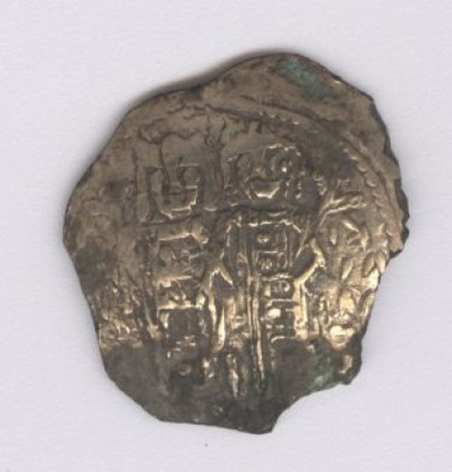 The newly discovered 14th century Byzantine gold coin. Photo: Kameno Municipality