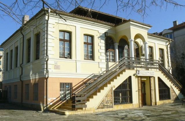 Brakalov's House (built 1873) houses the Burgas Ethnographic Museum. Photo: Vassia Atanasova - Spiritia, Wikipedia.