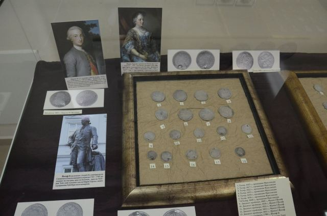 A total of 290 Western European silver coins minted from the 16th until the 19th century have been exhibited for the first time by the History Museum in Buglaria's Stara Zagora. Photo: Stara Zagora Regional Museum of History