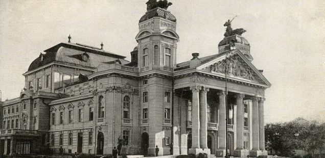 Bulgaria's National Theater in Sofia Celebrates 110th Anniversary since Opening of Its Baroque Building