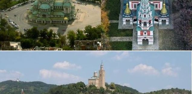 20 kg Gold Donated for Gilding Domes of Bulgaria's Medieval Patriarchate Church in Tsarevets Fortress in Veliko Tarnovo