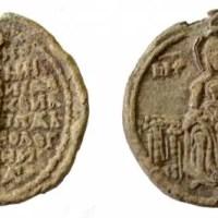 Archaeologists Find Seal of Byzantine Empress Yolande of Montferrat in Bulgaria's Lyutitsa Fortress