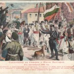 Bulgaria Celebrates 133rd Anniversary since National Unification of Principality of Bulgaria and 'Eastern Rumelia'