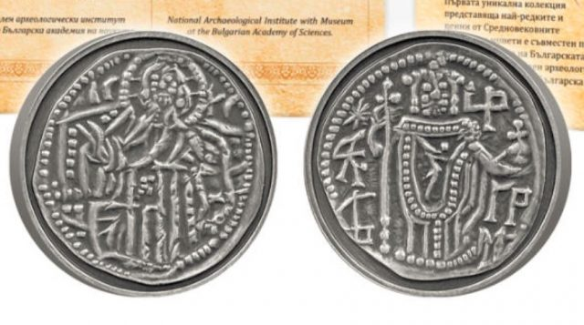 Silver Coin of Tsar Ivan Alexander of Second Bulgarian Empire Released by National Bank, Archaeology Museum in Replica Collection