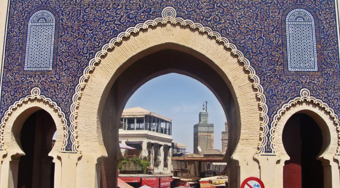 Bab – a Gateway to the Wealth of Cities