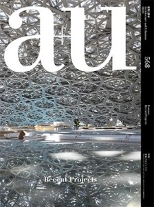 Architecture and Urbanism (a+u)
