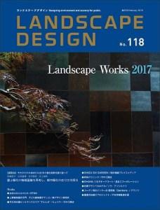 Landscape Design Japan