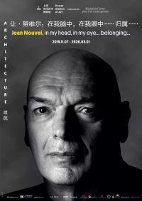 [分享 Share]法國建築師 Jean Nouvel 上海展覽:在我腦中,在我眼中…歸屬…