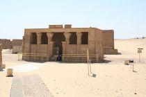 Tombe de Pétosiris, Tounah el-Gebel