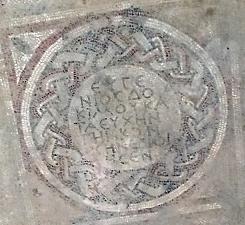 inscription-grecque-mosaique-laodicee-combusta-turquie
