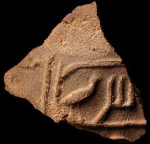 cartouche-pharaon-sahoure-ancien-empire-kom-ombo-egypte