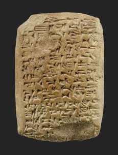 lettre-amarna-akkadien