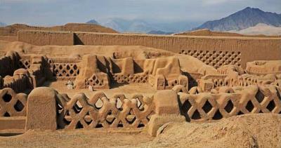 vue-site-archeologique-chanchan-perou