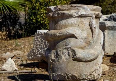Résumé de l'année archéologique 2020