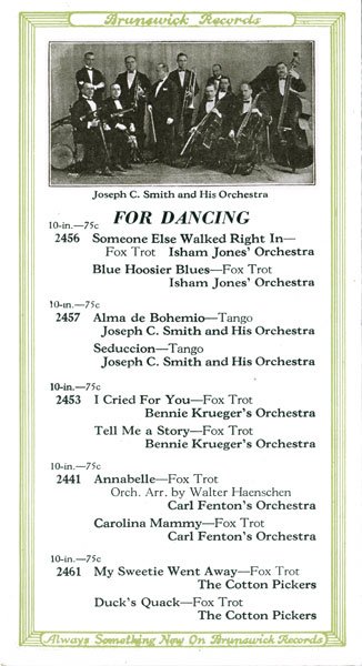 September 1923 Brunswick supplement (Archeophone Records Collection)