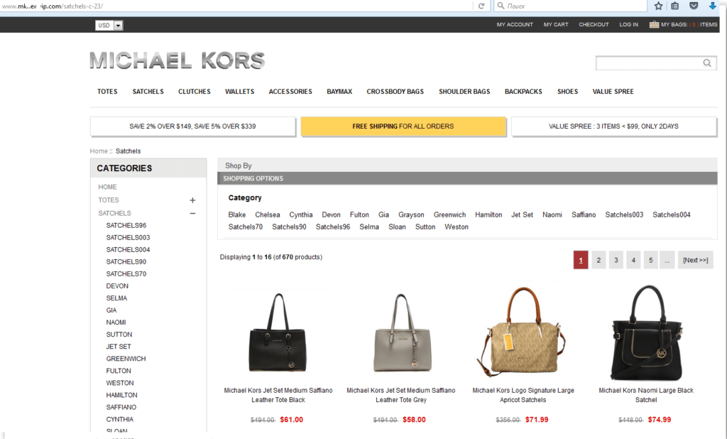 fake-michael-kors