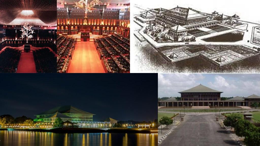 Srilanka parliament building