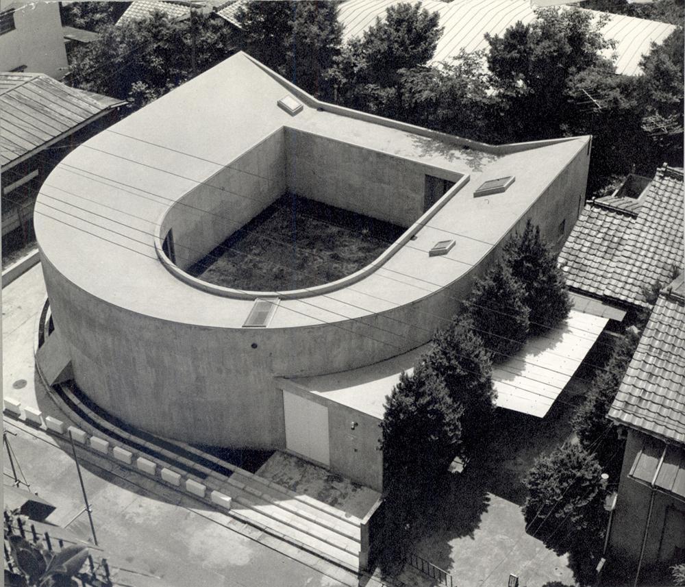 Aerial View of the White U House / Toyo Ito