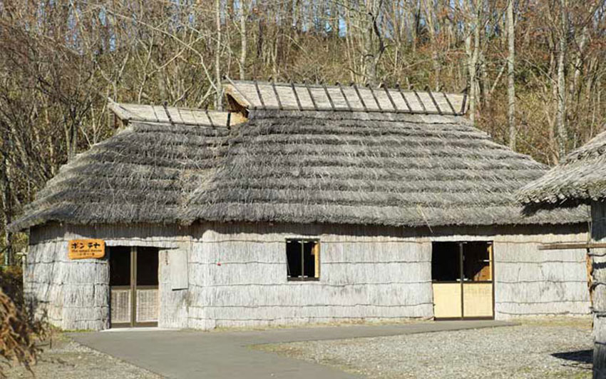 Ainu Kotan | Chise House