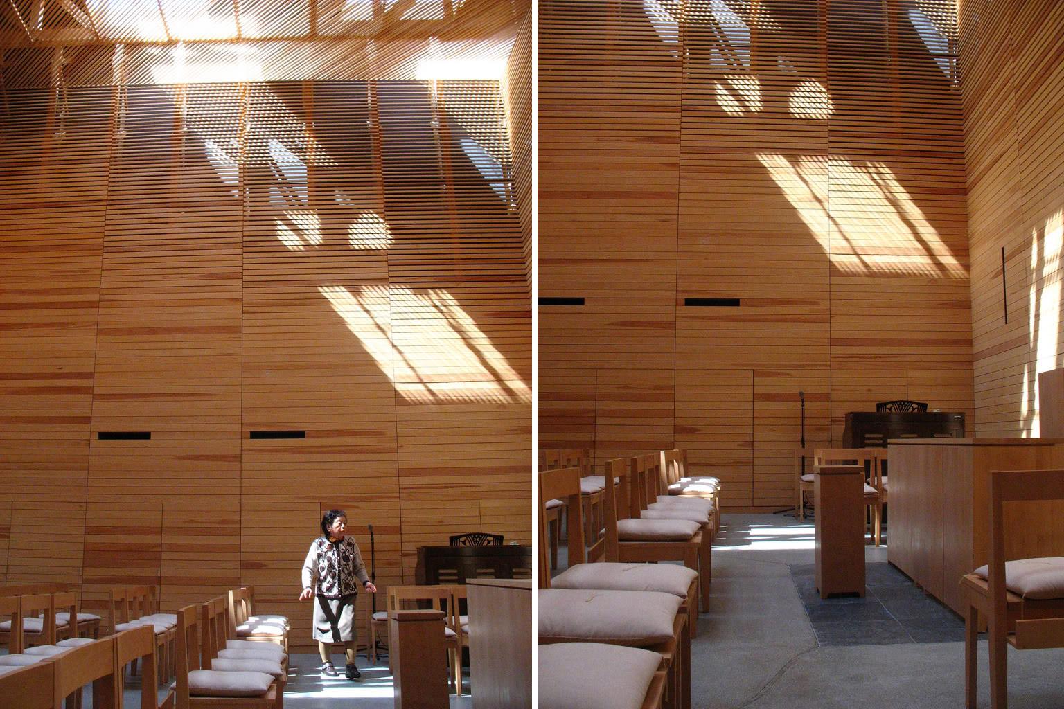 Sun Pu Church In Shizuoka Taira Nishizawa ArchEyes