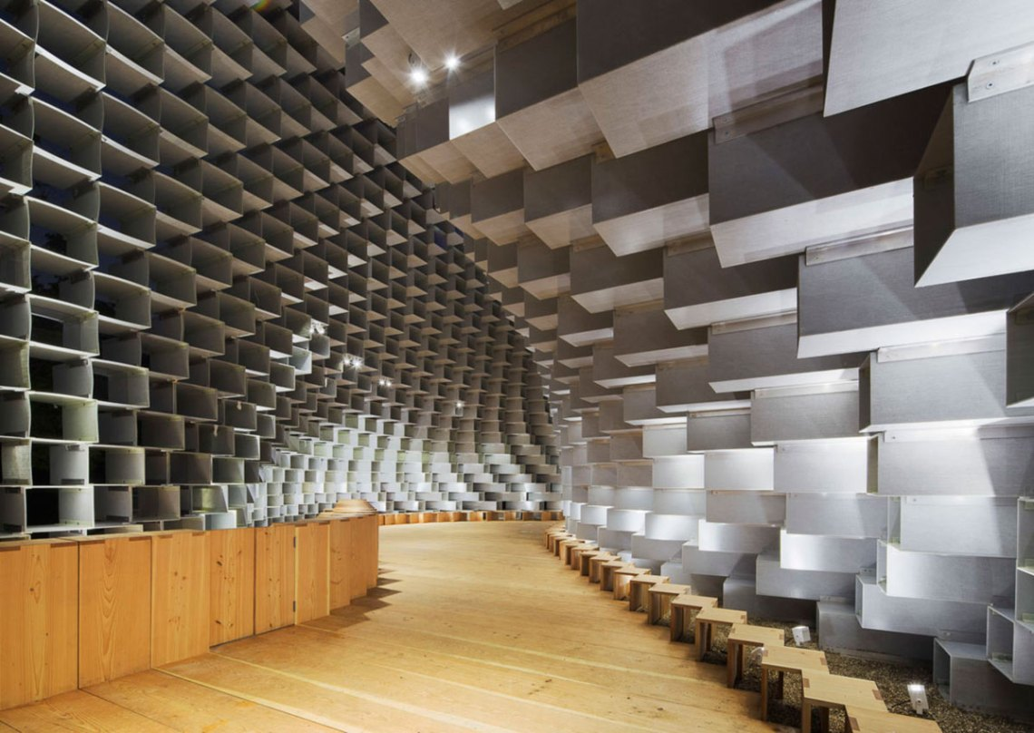 Serpentine Pavilion 2016 Interior / BIG
