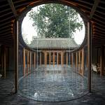 Middle courtyard entrance - Qishe Courtyard in Beijing / ARCHSTUDIO