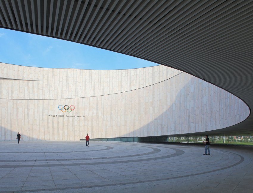 Circular Courtyard in the Olympic Games Headquarters