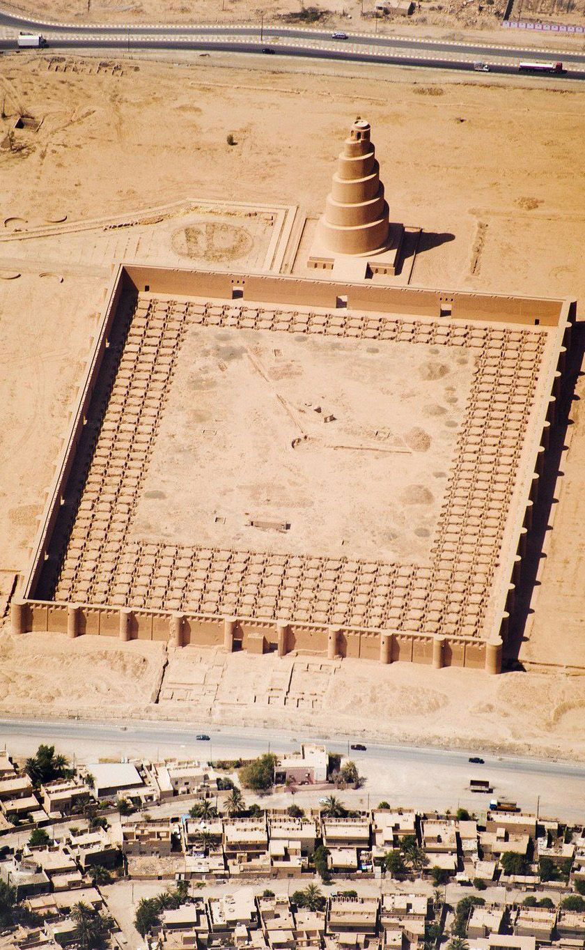 The Great Mosque of Samarra Aerial View