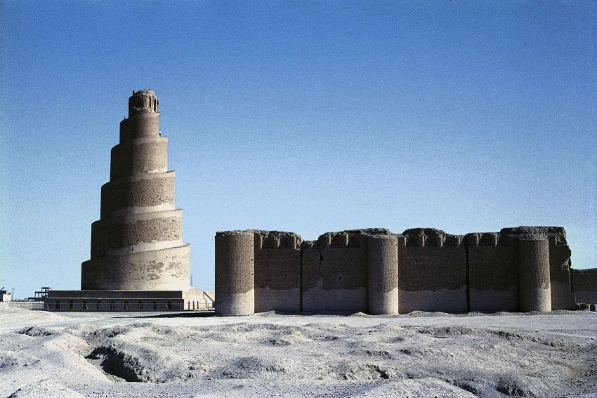 The Great Mosque of Samarra Side View and Minaret
