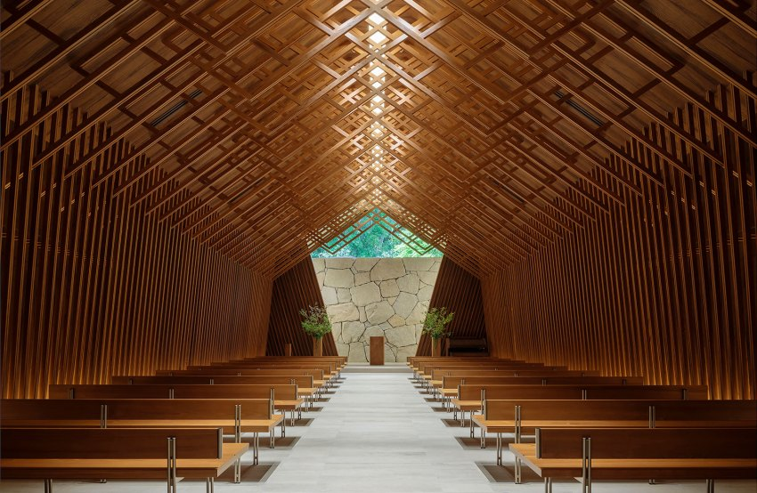 The westin miyako kyoto chapel