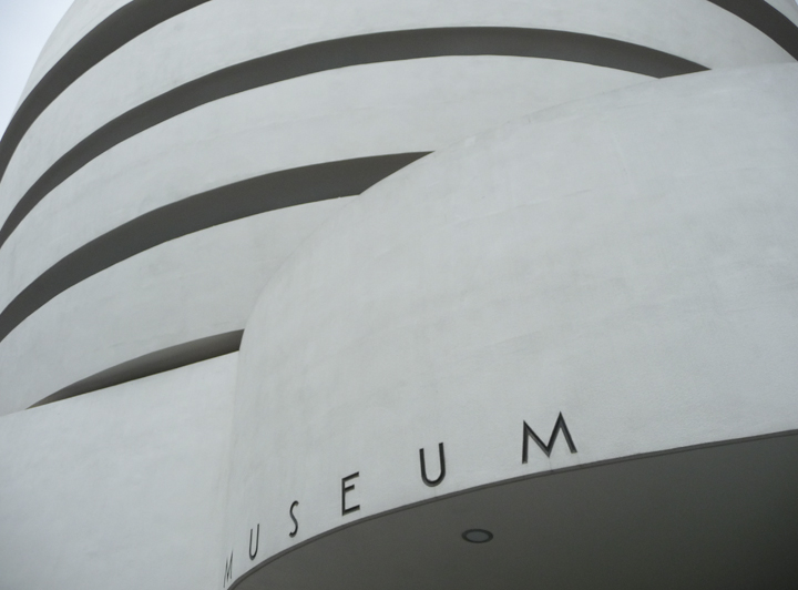 Guggenheim Museum.Copyright Ruth and Rick Meghiddo, 2010. All Rights Reserved.