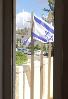 Israel flag seen from the Supreme Court