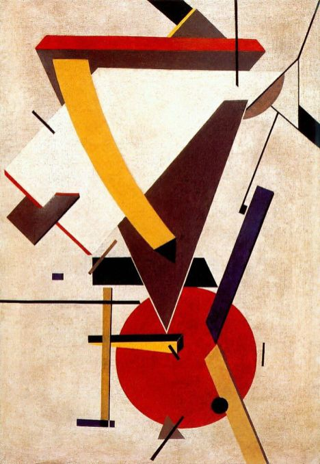 El Lissitzky, Pompidou Center