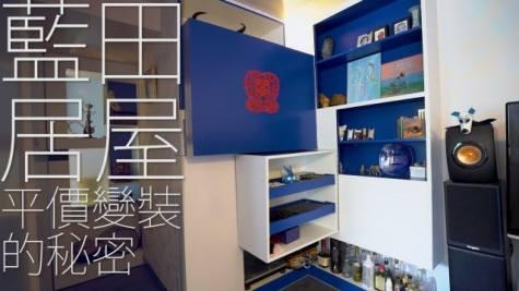 archiparti 2021打造「消失的密室」