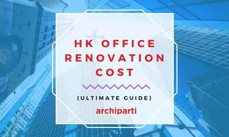 Hong Kong Office Fit Out Cost Guide (2020 Ver.)