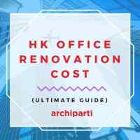 Hong Kong Office Fit Out Cost Guide (2021 Ver.)