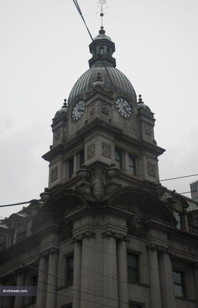 vancouver-sinclaircentre