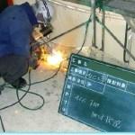 工事現場の火災訓練をざっくりまとめてみました!